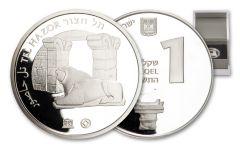 "2014 Israel Silver ""Tel Hazor"" New Shequel Proof-Like"