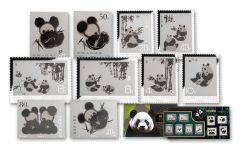 2020 China 4-gm Silver 35th Anniversary Panda Stamp 10-pc Collection