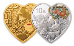 2PC CHINA 2020 3G GD/30G SV AUSPICIOUS LOVE PF SET