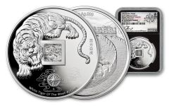 CHINA 2020 1OZ SILVER TIGER NGC PF70 FDI BC SONG