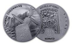 2020 South Korea 1-oz Silver Chiwoo Cheonwang Medal BU