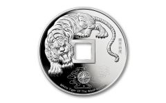 CHINA 2020 5OZ SILVER WHITE TIGER PROTECTOR PROOF