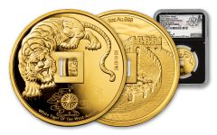 CHINA 2020 1OZ GOLD TIGER NGC PF70 FDI BC SONG