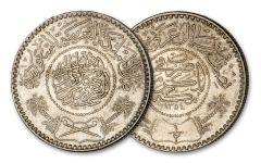 1935–1954 Saudi Arabia Silver Half Riyal BU