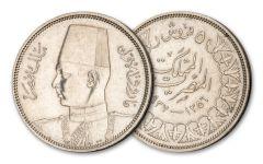 1937–1939 Egypt 5 Piastres Silver King Farouk AU–BU