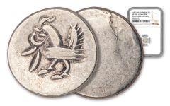 CAMBODIA (1847) FUANG HAMSA BIRD NGC GENUINE