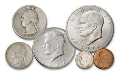 Presidential Firsts 6-pc Coin Collection VF–BU