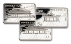 3PC CHINA 2020 15G SLV 600TH FORBID CITY PF69 FR