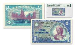 1968–1969 Series 661 $1 MPC Note PMG 68 EPQ