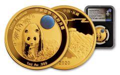 CHINA 2020 1OZ GOLD MOON PANDA NGC PF70 FDI