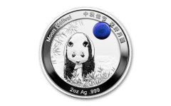 2020 China Silver & Titanium Moon Panda 2-pc Proof Set
