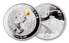 CHINA 2015-2020 1OZ SILVER MOON PANDA PROOF