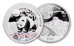 CHINA 2017-2020 1OZ SILVER MOON PANDA PROOF