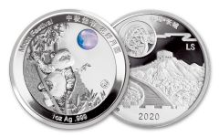 CHINA 2018-2020 1OZ SILVER MOON PANDA PROOF
