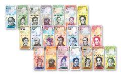 2017–2018 Venezuela Hyper Inflation 21-pc Currency Set CU