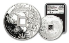 2020 China 1-oz Silver Azure Dragon Vault Protector Proof NGC PF70UC First Day of Issue/Song Signature