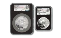 2020 China Silver Azure Dragon Vault Protector 2-pc Set NGC PF70UC First Day of Issue w/Song Signature