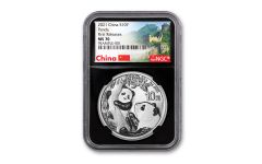 2021 China 30-gm Silver Panda NGC MS70 First Releases w/Black Core & Great Wall Label