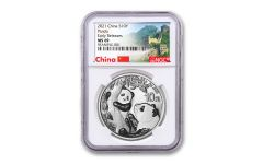 2021 China 30-gm Silver Panda NGC MS69 Early Releases w/Great Wall Label
