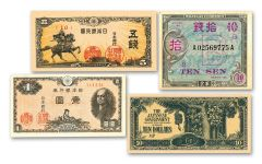 1942–1946 Japan Paper Currency 4-pc Set F–AU