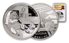 2020 China 2-oz Silver Macau Numismatic Society Expo Show Panda PF70UC First Day of Issue