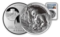 2000–2020 Smithsonian® 2-oz Silver National Zoo 20th Anniversary Panda Proof NGC PF70UC First Day of Issue