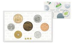 2021 Japan Mint Set