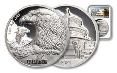 2021 China 2-oz Silver Golden Eagle High Relief Proof NGC PF70UC First Releases