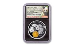 2021 China 50-gm Silver ANA Show Panda Proof NGC PF70UC First Releases