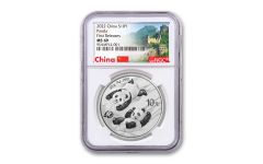 2022 China 30-gm Silver Panda NGC MS69 First Releases w/Great Wall Label