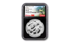2022 China 30-gm Silver Panda NGC MS69 First Releases w/Black Core & Great Wall Label