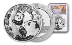 2021 China 30-gm Silver Panda NGC MS70 First Releases Struck at Shanghai Mint w/Signed Label