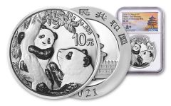 2021 China 30-gm Silver Panda NGC MS70 First Releases Struck at Shenyang Mint w/Signed Label