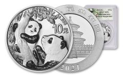 2021 China 30-gm Silver Panda PCGS MS70 Struck at Shanghai Mint