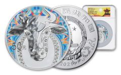 2021 China 50 Yuan 150-gm Silver Lunar Year of the Ox Colorized Proof NGC PF70UC First Releases