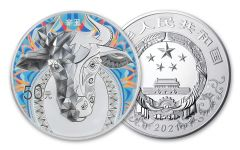 2021 China 50 Yuan 150-gm Silver Lunar Year of the Ox Colorized Proof