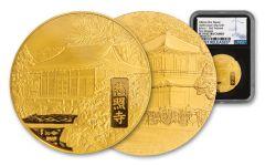 2020-japan-national-treasure-medal-jisho-ji-45-gram-gold-ngc-pf70-uc-fr