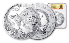 2021 Kilo Silver Year of the Ox NGC PF70UC FR