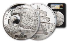 2021 1 Kilo Silver Chinese Golden Eagle NGC PF70UC - FDI (Golden Eagle Label)