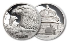 2021  2oz Silver Golden Eagle