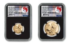 2021 Sovereign & Double Sovereign Gold Panda 2-pc Proof Set NGC PF70UC First Day of Issue