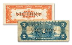 PHILIPPINES 2PC 1944 1-2 PESO VICTORY PAPER NOTE SET CIRC