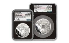 2021 China Silver Vermillion Bird Vault Protector 2-pc Proof Set NGC PF70UC First Day of Issue w/Song Fei Signature