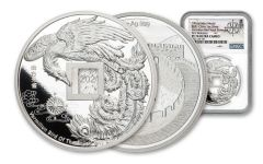 2021 China 1-oz Silver Vermillion Bird Vault Protector Proof NGC PF70UC First Releases