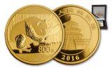 2016 PANDA GOLD 50 GRAM PROOF NGC GEM PROOF