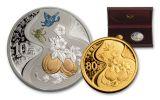 2017 China 30-gram Silver and 5-gram Gold Auspicious Offspring Proof 2-Piece Set