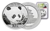 2018 China 30 Gram Silver Panda NGC MS70 First Release - White