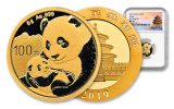 2019 China 8 Gram Gold Panda NGC MS70 First Releases - Temple Label
