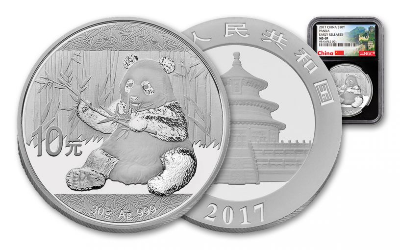 2017 China 30-Gram Silver Panda NGC MS69 Early Release Great Wall Label - Black