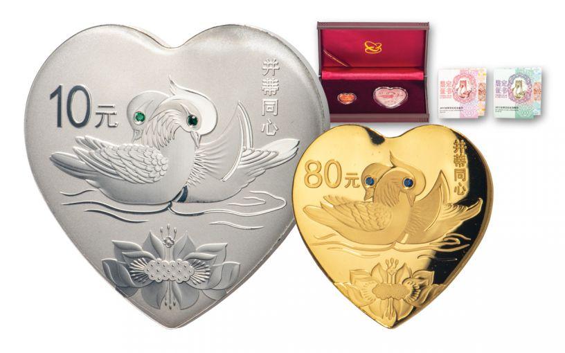 2017 China Silver & Gold Auspicious Heart 2-pc Proof Set